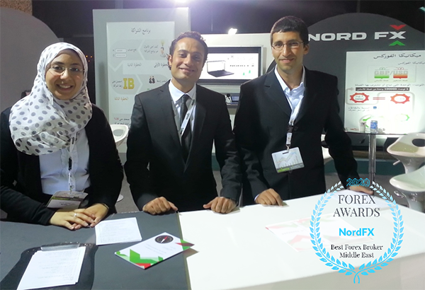 Two More Awards for NordFX: Best Affiliate Program & Best Forex Broker Middle East 20201